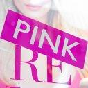 Atlantic - wprowadzenie kolekcji Pink Revolution